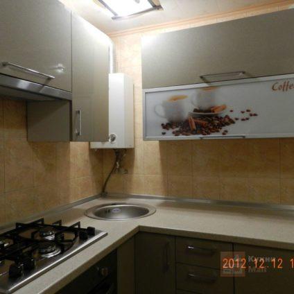 Кухня Мира
