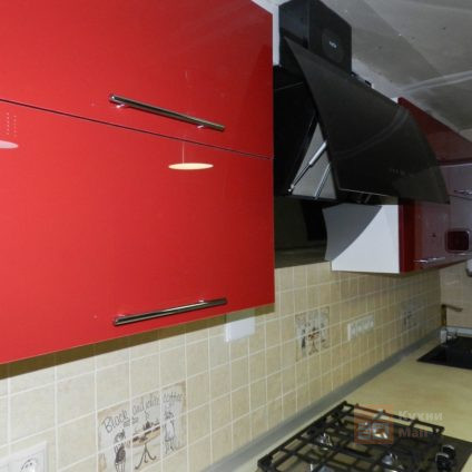 Кухня Вектор