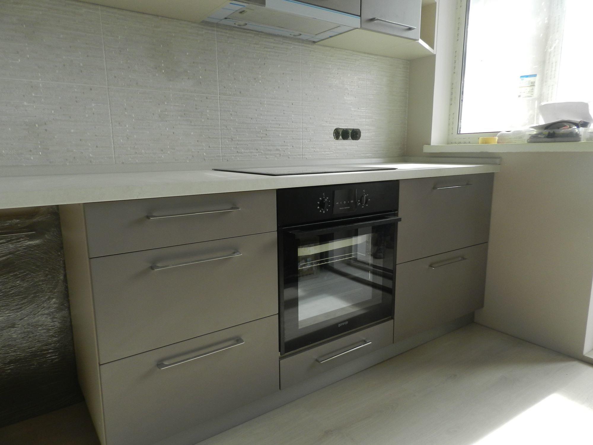 Кухня Капкейк