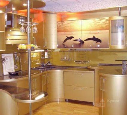 Кухня Заря